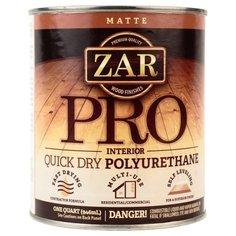 Лак ZAR Pro Interior Quick Dry