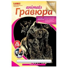 Гравюра LORI Animals. Горилла