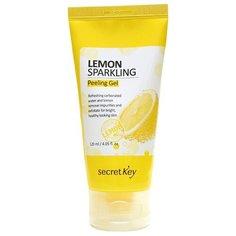 Secretkey Пилинг-скатка Lemon
