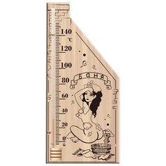 Термометр Стеклоприбор ТС-5