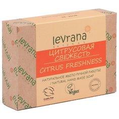 Мыло кусковое Levrana