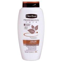 Herbal Кондиционер-Маска Color