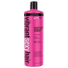 Sexy Hair шампунь Vibrant Color