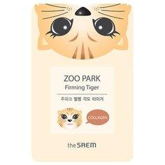 The Saem тканевая маска Zoo