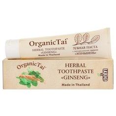 Зубная паста Organic TAI Женьшень