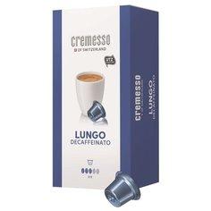 Кофе в капсулах Cremesso Lungo