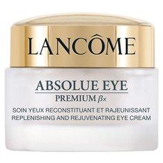 Крем Lancome Absolue Premium Bx