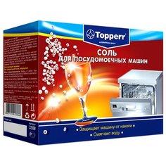 Topperr соль 1.5 кг