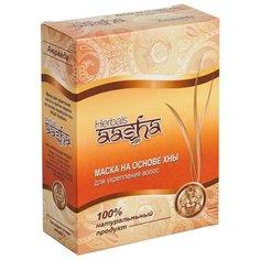 Aasha Herbals Маска на основе