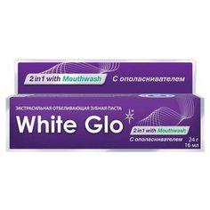 Зубная паста White Glo 2 в 1 с