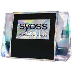 Набор Syoss [H]air Control