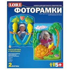 LORI Фоторамки - Попугайчики и