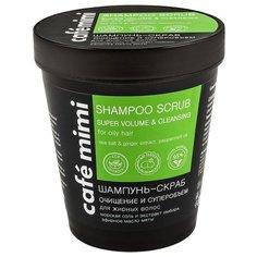 Cafemimi шампунь-скраб Очищение