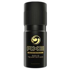 Дезодорант спрей Axe Gold
