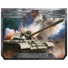Коврик Dialog PGK-07 Tank
