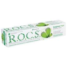 Зубная паста R.O.C.S. Энергия