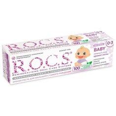 Зубная паста R.O.C.S. Babу