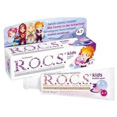 Зубная паста R.O.C.S. Kids Бабл