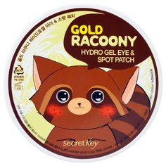 Secretkey Патчи Gold Racoony