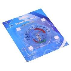 Термометр Стеклоприбор ТГО-1