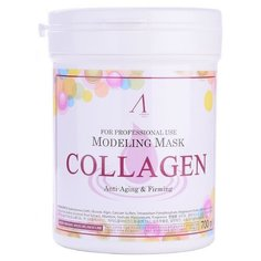 Маска Anskin Collagen Modeling