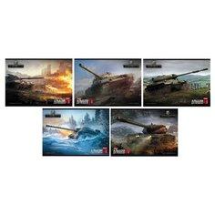 Альбом Hatber World of Tanks