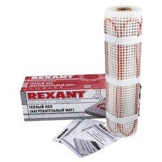 Электрический теплый пол REXANT