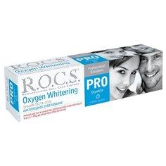 Зубная паста R.O.C.S. Pro