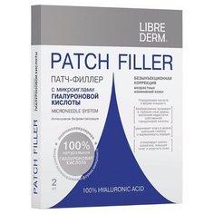 Патч-филлер Librederm с