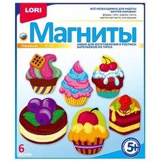 LORI Магниты - Пирожные М-063