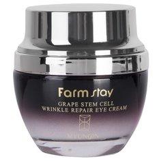 Farmstay Крем для век Grape