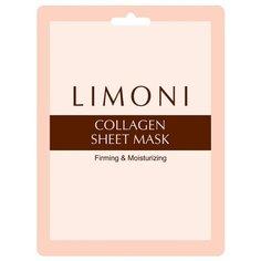 Limoni маска-лифтинг с коллагеном