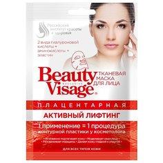 BeautyVisage тканевая маска