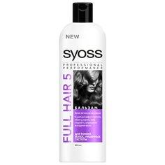 Syoss бальзам Full Hair 5
