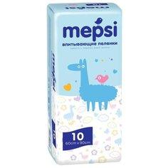 Одноразовые пеленки Mepsi 60х90