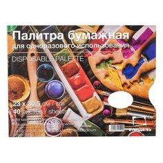 Палитра Малевичъ бумажная