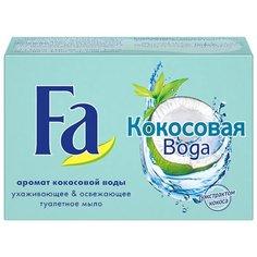 Крем-мыло кусковое Fa Кокосовая