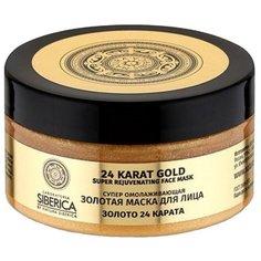 Natura Siberica маска Золото 24