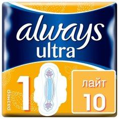 Always прокладки Ultra Light