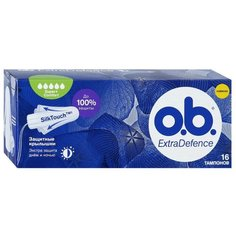 O.b. тампоны Extra Defence