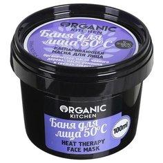 Organic Shop маска Organic