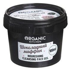 Organic Shop гель для умывания