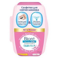 Biore салфетки для снятия макияжа