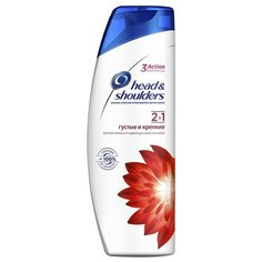 Head & Shoulders шампунь и