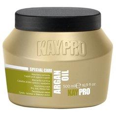 KayPro Argan Oil Маска