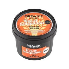 Organic Shop маска-sos Organic