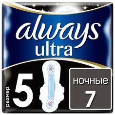 Always прокладки Ultra Night