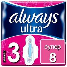 Always прокладки Ultra Super Plus