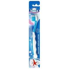 Зубная щетка Умка голубая от