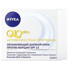 Крем Nivea Q10 plus дневной 50 мл